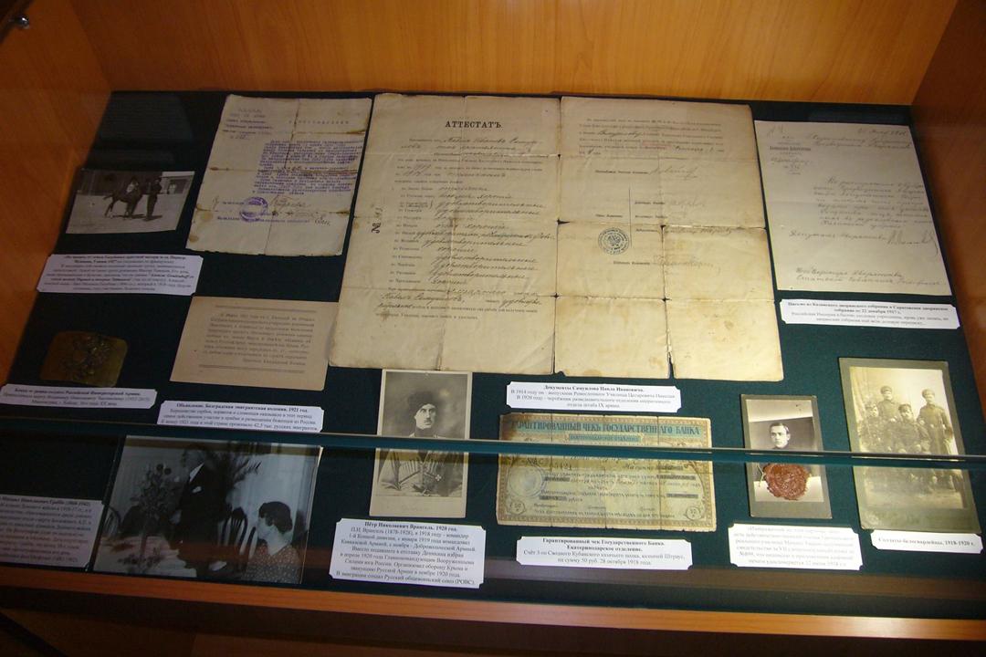 Музей казачьей истории 16марта откроют вМинеральных Водах