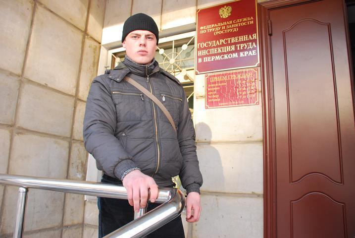 Долги по заработной плате вПермском крае достигли 11 млн руб.