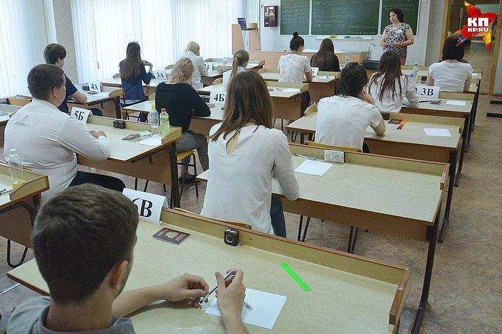 Досрочный этап сдачи ЕГЭ стартует вИркутской области