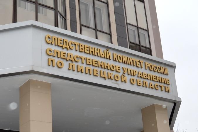 ВЛипецкой области отчим изнасиловал 15-летнюю падчерицу