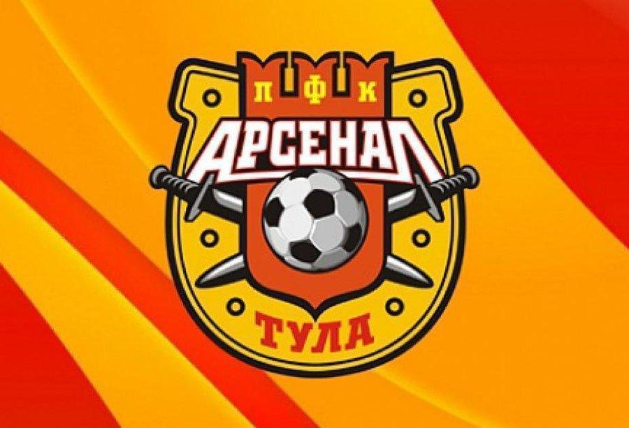 Дубль Витиньо принес ЦСКА победу над «Арсеналом»