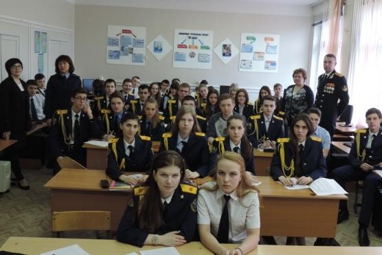 ВСтаврополе открылся 2-ой слёт кадет следственного комитетаРФ