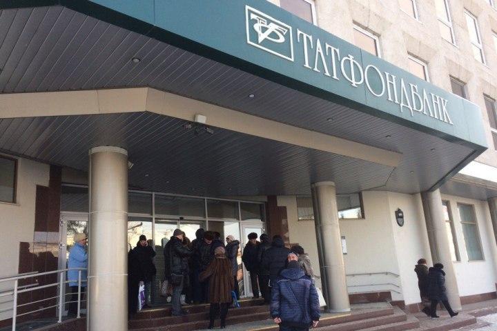 Генпрокуратура Татарстана направила всуд 73 иска поделу «ТФБ Финанс»