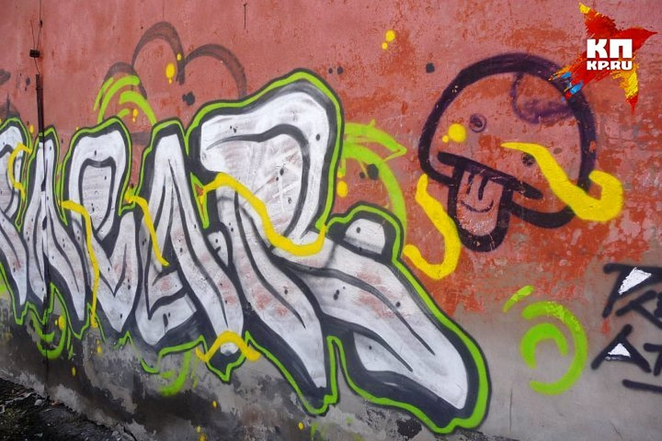 Руководитель Новокузнецка предлагает строго подвергать наказанию граффитистов