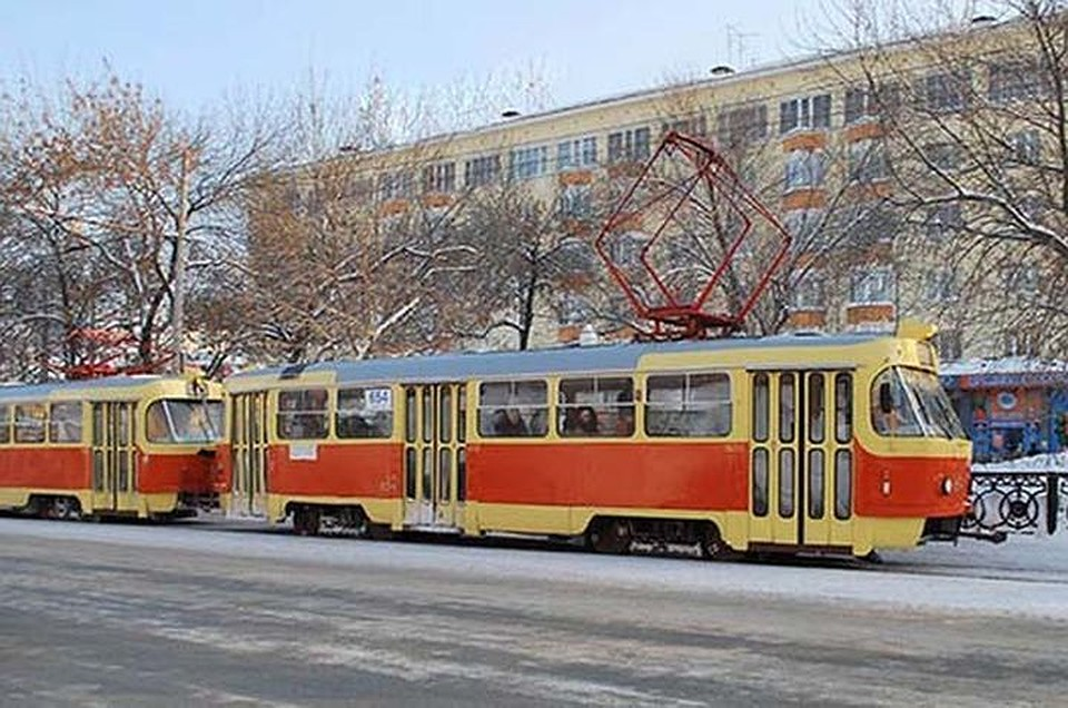 ВЕкатеринбурге отменяют движение 3-х трамваев и 2-х троллейбусов