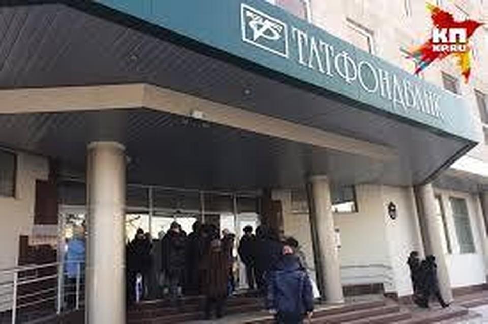 Вкладчики Татфондбанка иИнтехбанка приняли решение пойти против диктатаЦБ РФ