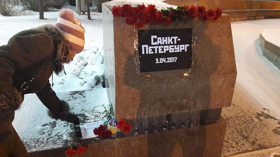 ВЕкатеринбурге почтили память жертв теракта впетербургском метро
