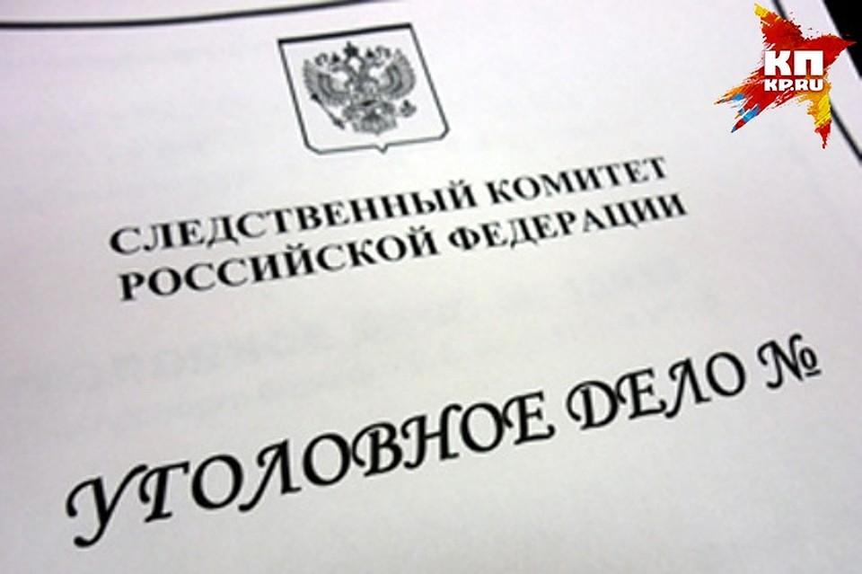 Сосчета курской пенсионерки списали все еесбережения