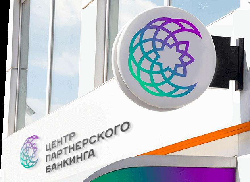 ВКазани уЦентра исламского банкинга отозвали лицензию