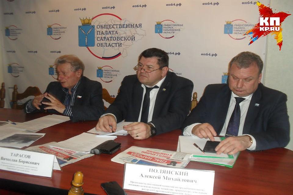 Заседание Общественной палаты Саратовской области.