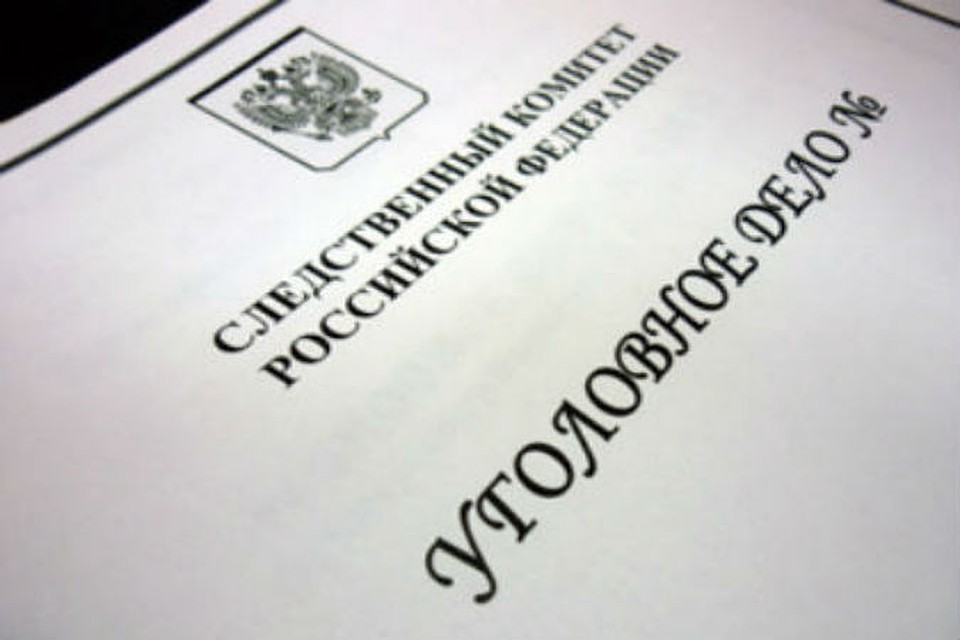 СКР: Полковник милиции подозревается вубийстве любовницы вОрловской области