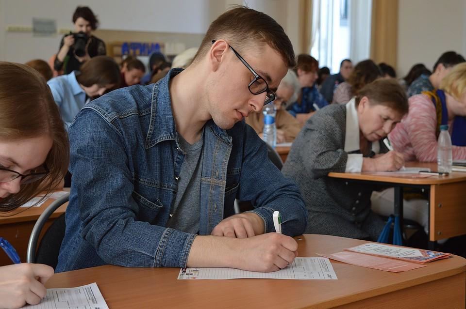 ВКирове прошла Всероссийская акция «Тотальный диктант»