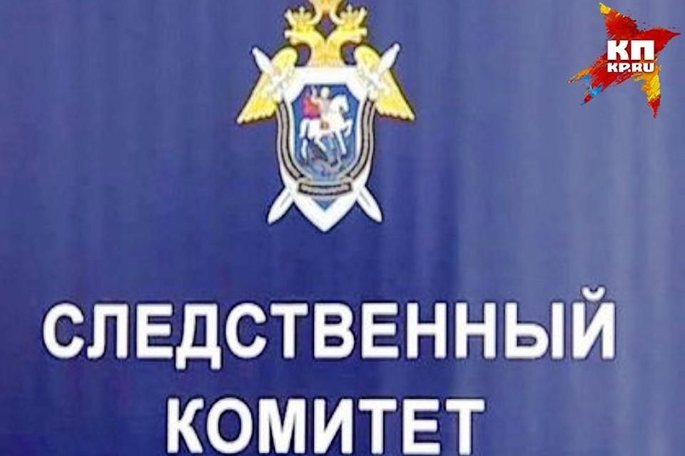 «Мыврабстве!» Вмосковском супермаркете отыскали записку спросьбой опомощи