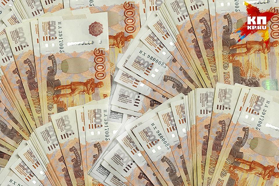 Гражданин Хабаровского края недоплатил 113 млн. руб. налогов