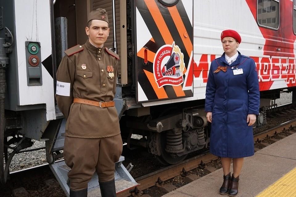 Натюменский вокзал прибудет агитпоезд собразцами вооружения