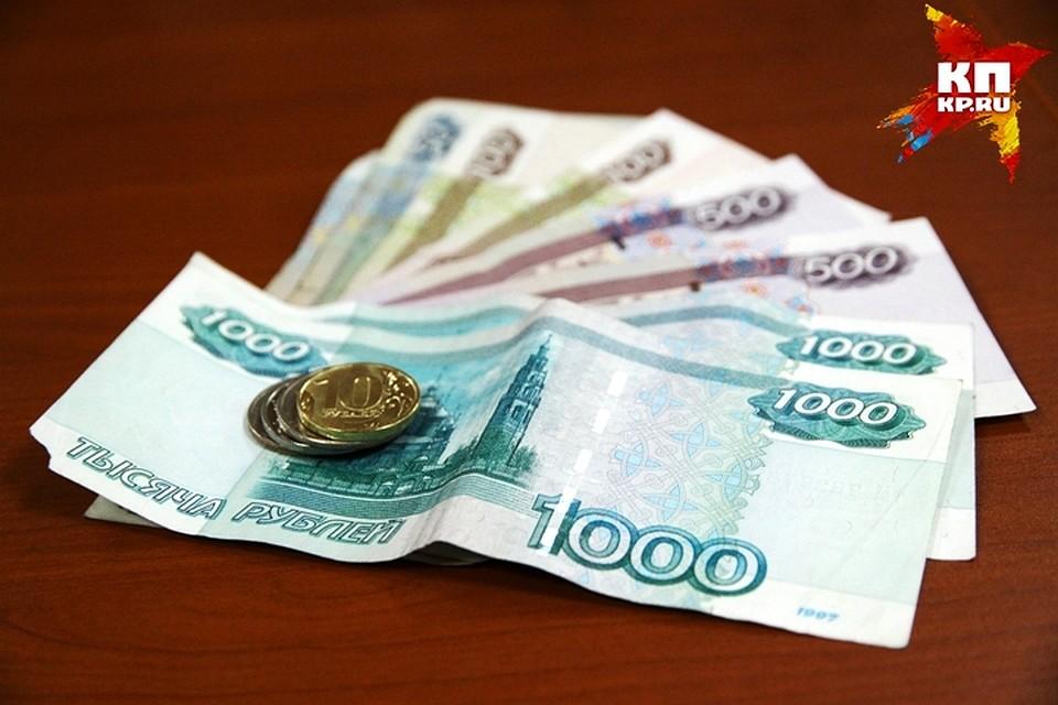 Гражданин Усть-Кута отдал мошенникам 154 тысячи замотоцикл