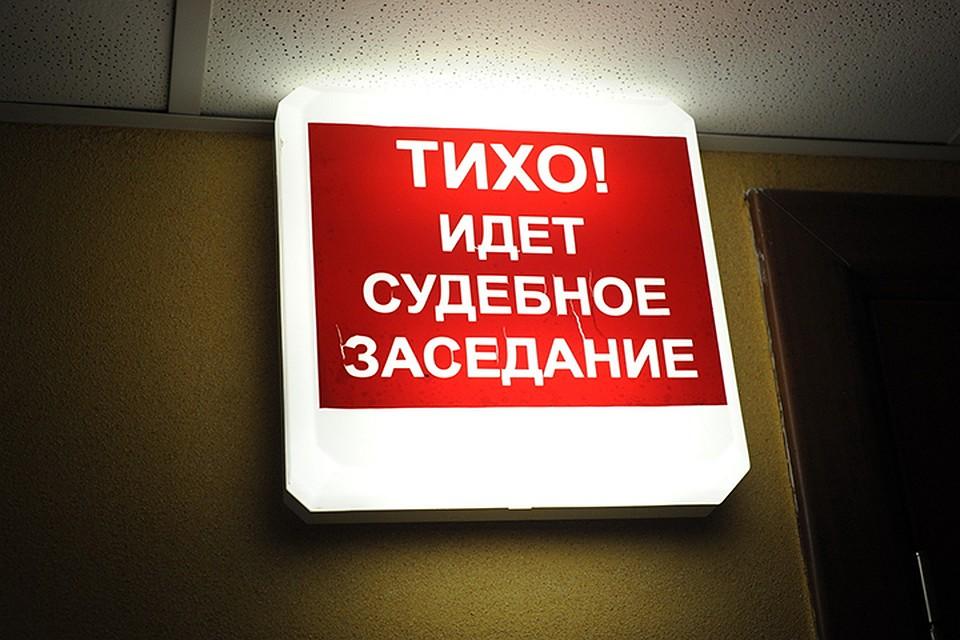 ВХабаровском крае 33-летний мужчина изнасиловал иубил мать