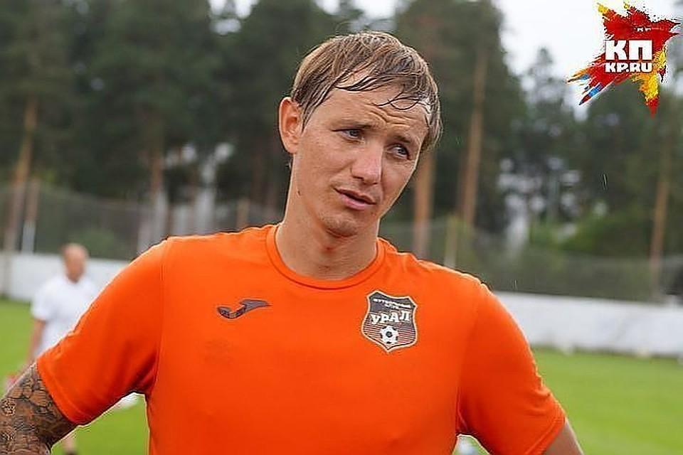 Нападающий «Урала» Павлюченко получил настоящую дисквалификацию наодин матч