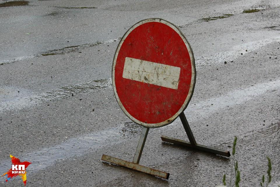 Улицу Московскую перекрыли из-за оперативного ремонта дорог