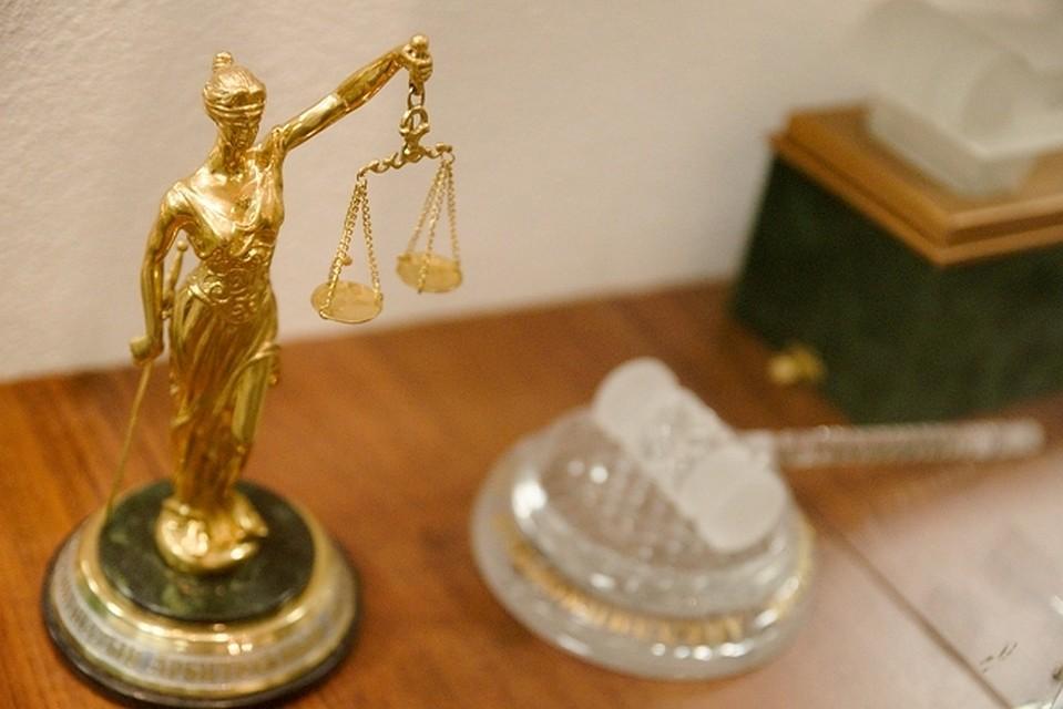 Осужденный завзятку экс-чиновник Ростехнадзора получил 7 лет колонии