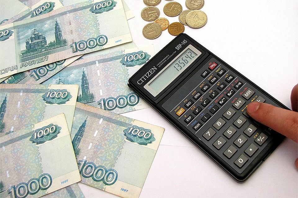 АСВ потратит 95,7 млн. руб. навыплаты увольняемым сотрудникам «Интехбанка»