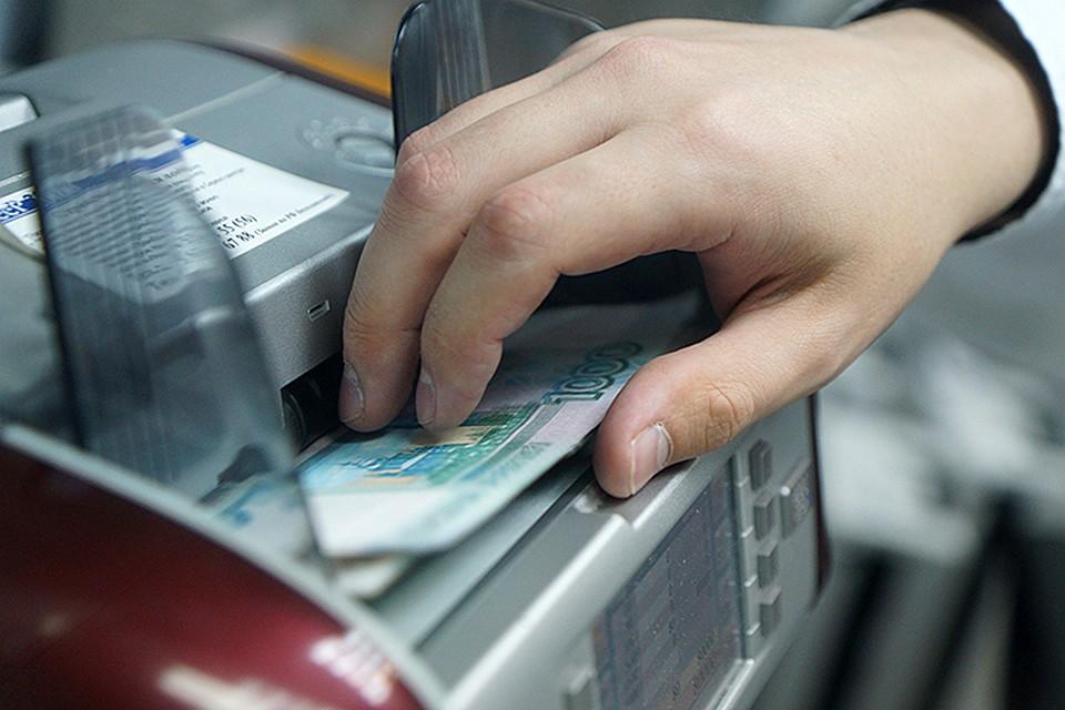 Работники банка МБФИ в столице задержаны захищение 251млнруб.