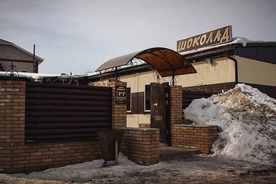 Собственнику кафе «Шоколад» вДебесах предъявили обвинение потрем статьям уголовного кодекса