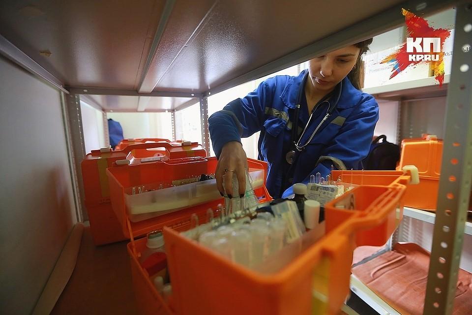 Департамент Роспотребнадзора СВАО ответит навопросы попрофилактике ВИЧ иСПИД