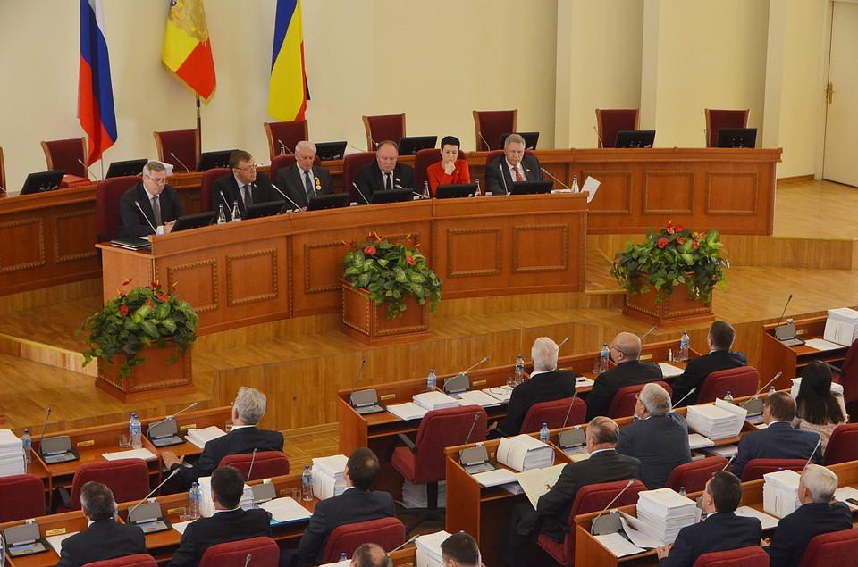 Надовыборах вЗаконодательное собрание Ростовской области победили претенденты от«Единой России»