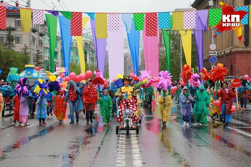 Детский карнавал отменили из-за новоиспеченной схемы движения ибоязни террора