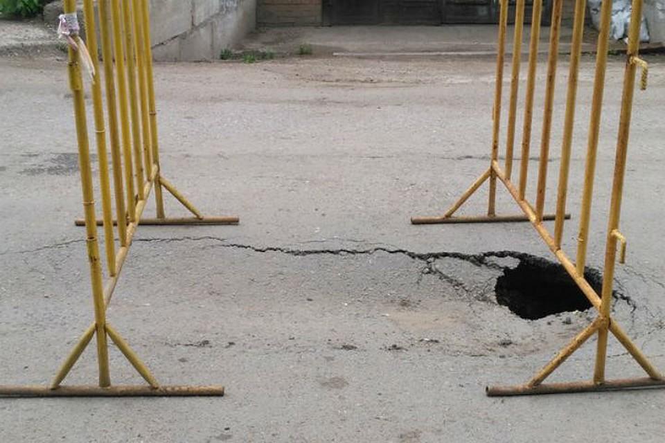 ВУфе ликвидируются последствия провала грунта наулице Софьи Перовской