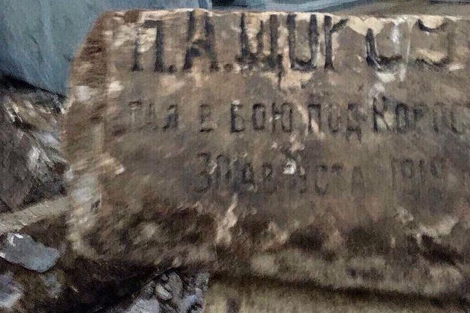ВСамаре отыскали надгробную плиту Николая Щорса