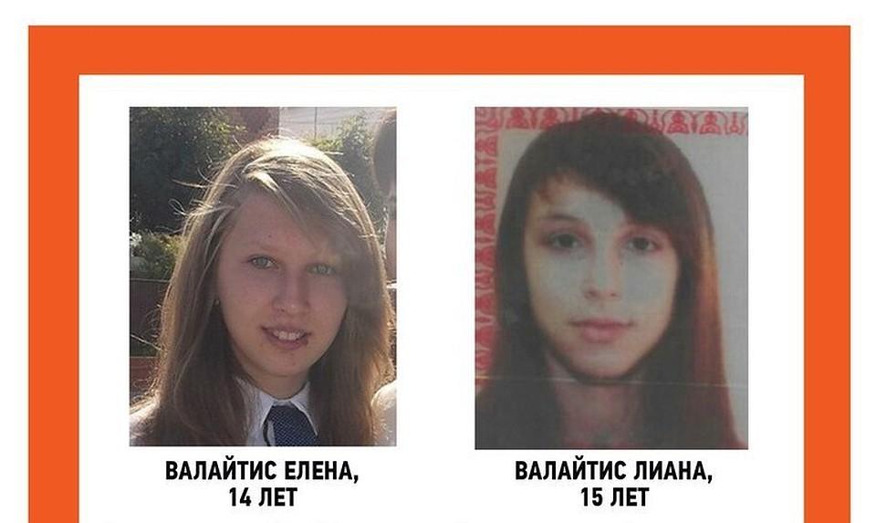 ВСамарской области пропали сестры-подростки