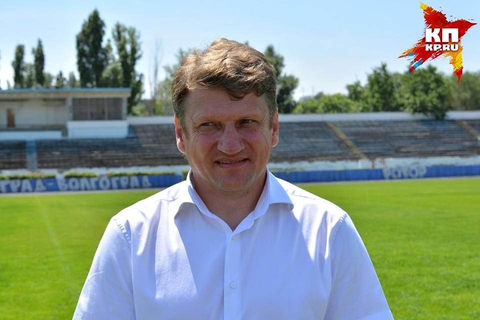 Валерий Есипов представлен вкачестве основного тренераФК «Ротор-Волгоград»