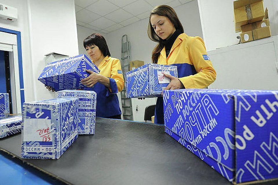 «Почта России» меняет правила отправки посылок навремя Кубка конфедераций