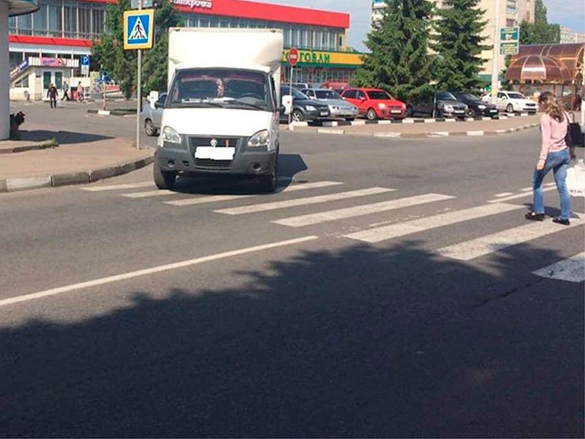 НаКрасноармейской вБелгороде пенсионер был насмерть сбит иномаркой