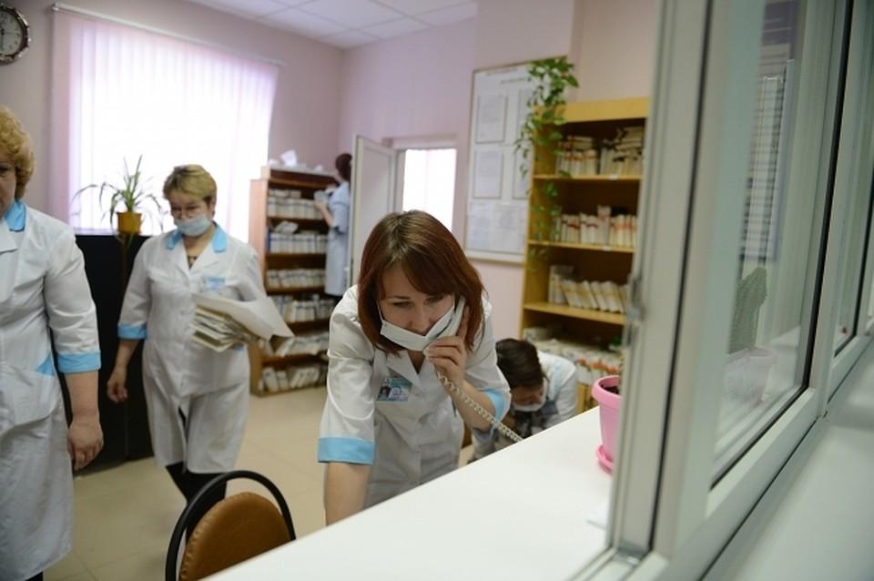 1сентября вЖК «Салават Купере» откроется поликлиника