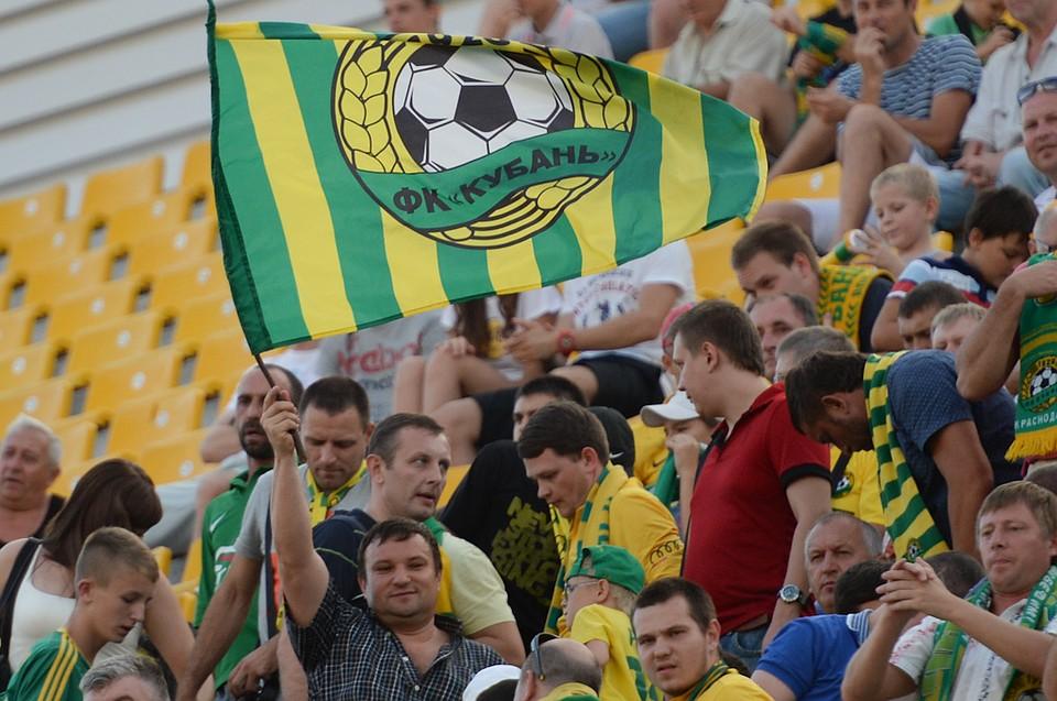 Финансовая ситуация вФК «Кубань» стабилизируется— Коробка