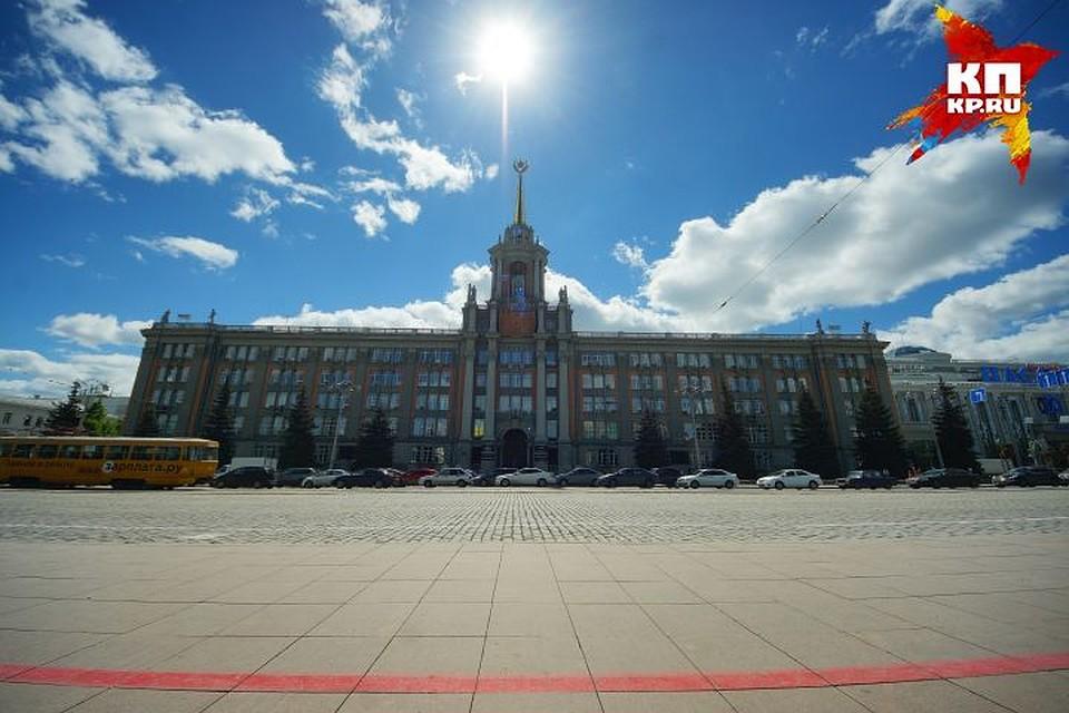 Средняя заработная плата екатеринбуржцев подобралась к44 тысячам Сегодня в13:30