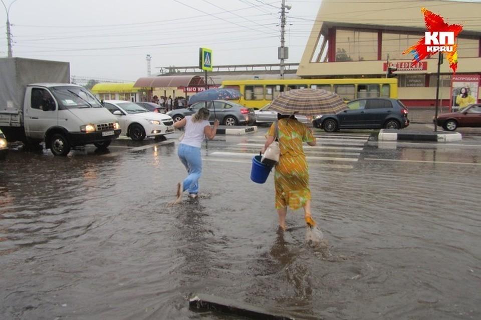 Синоптики поведали, какая погода ожидает жителей столицы ввыходные