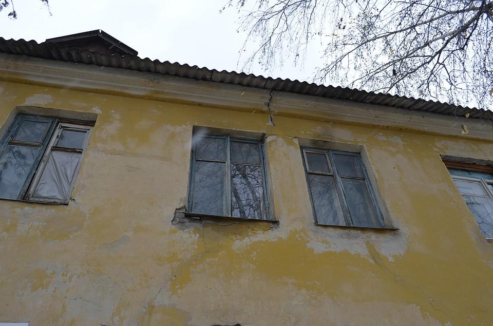 500 ульяновцев переселят изаварийного жилья вновые квартиры