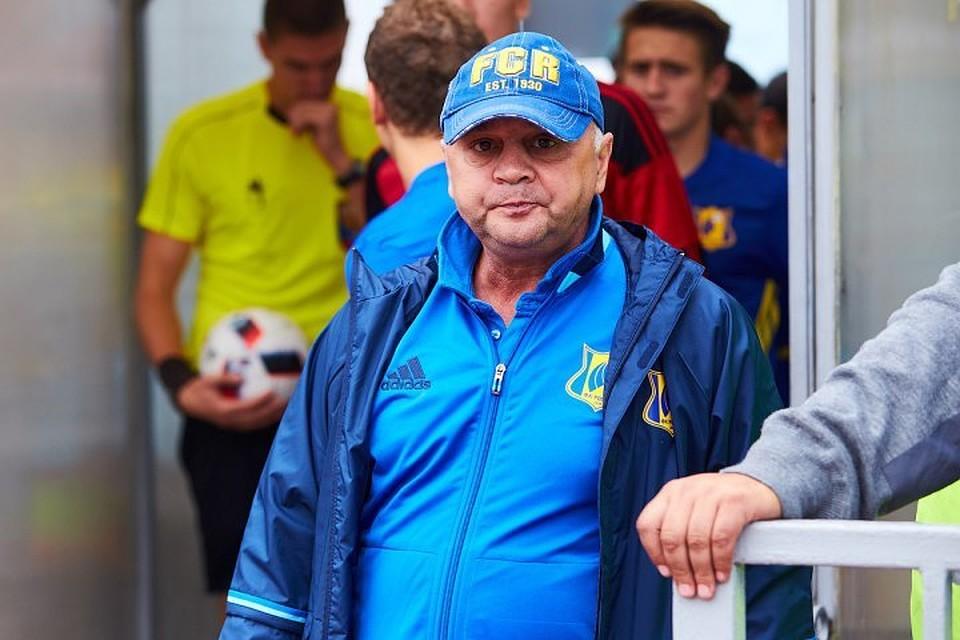 Гамула ушел споста старшего тренера молодежной команды «Ростова»