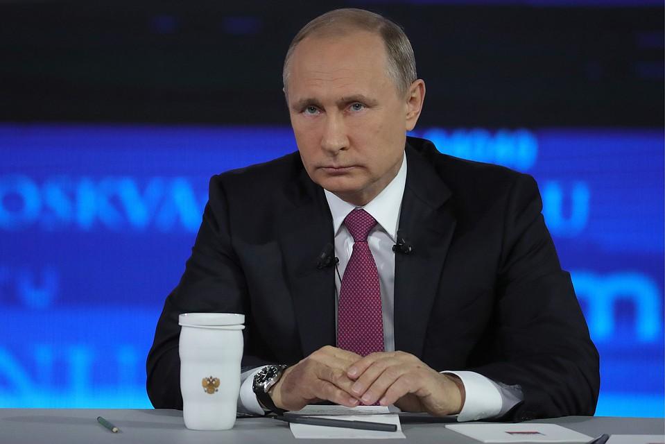 Владимир Путин ответил на 70 вопросов в ходе «прямой линии»