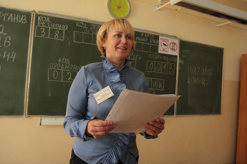 Результаты ЕГЭ поматематике иинформатике улучшились вАмурской области