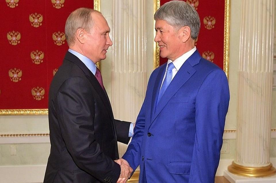 РФ иКиргизия подписали Декларацию обукреплении союзничества