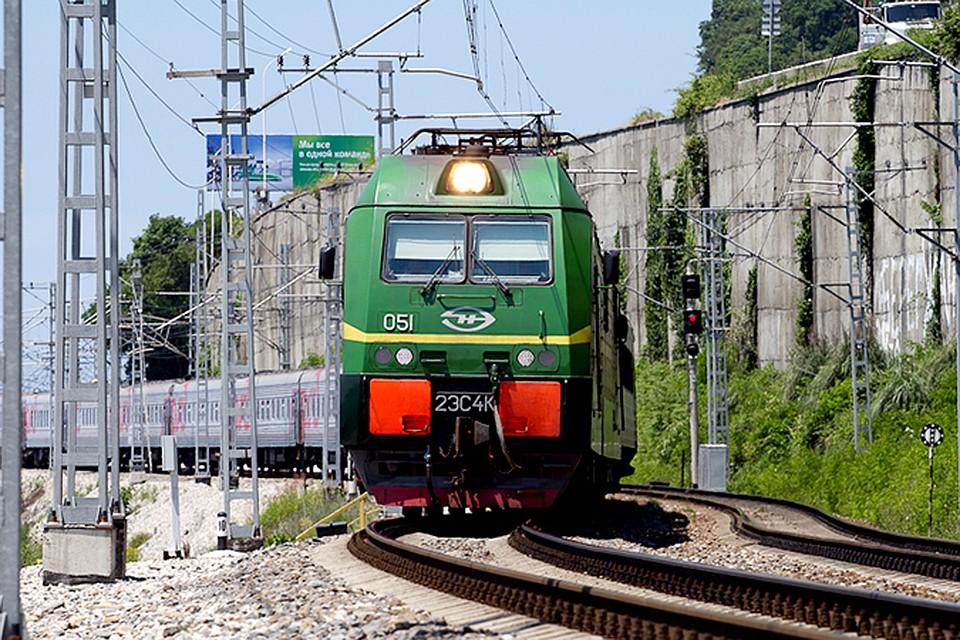 Пригородные поезда свяжут Сочи иГагру спервого июля