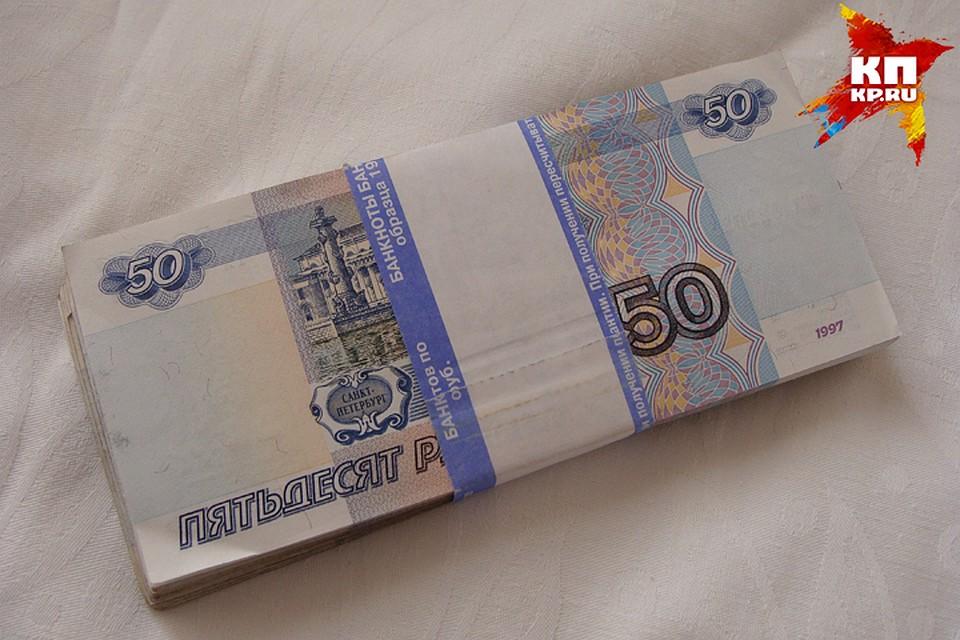 Двое брянцев пытались получить микрозайм на15 тыс руб. почужому паспорту