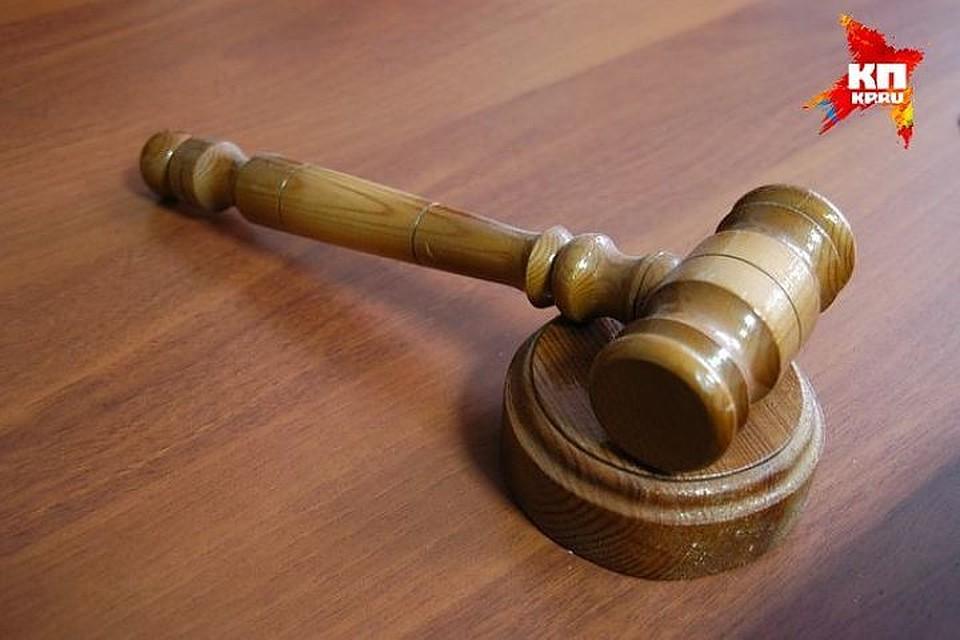 Белгородский областной суд несмягчил вердикт двум мужчинам, изнасиловавшим свою знакомую