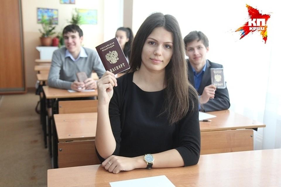 Выпускница изМагадана набрала высший балл наЕГЭ политературе