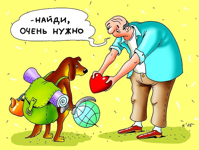 Регионы РФ снаибольшим количеством одиноких мужчин назвали специалисты